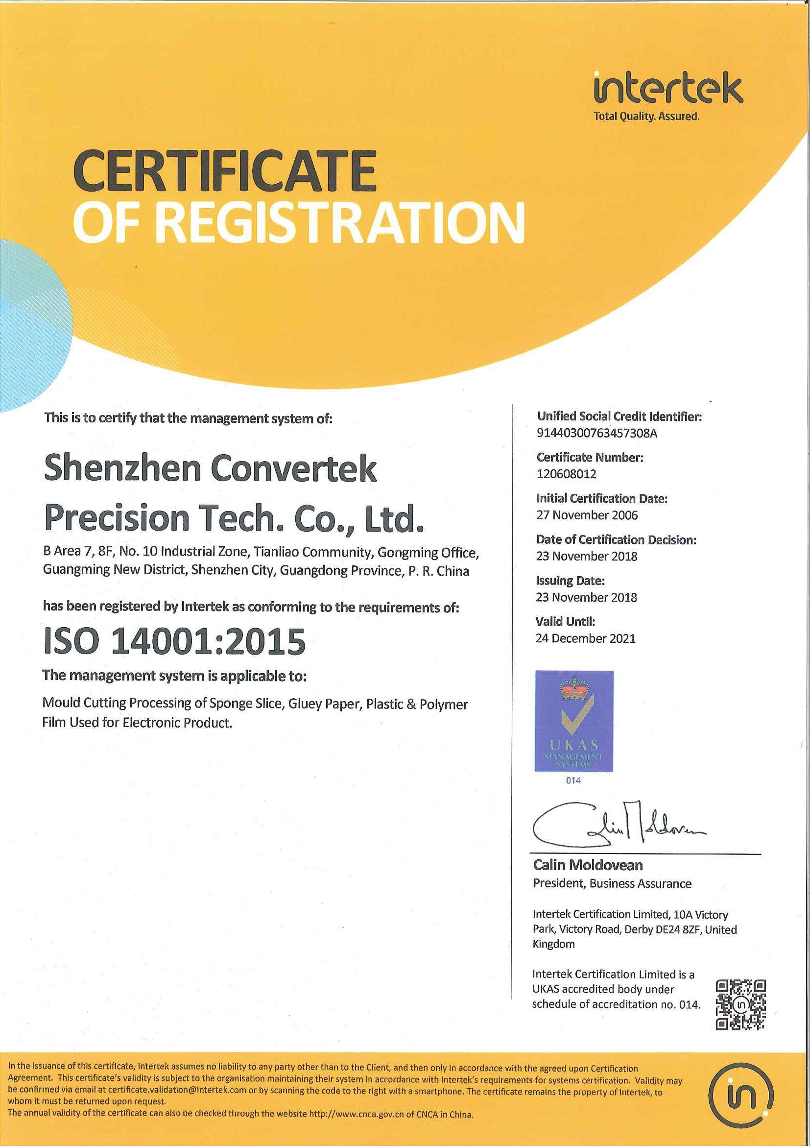<span><span>ISO 14001</span></span><span></span>
